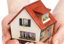 """买房可先""""查询""""商品房预售许可证电子证照"""