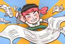 深圳所有学校期末考试取消