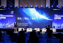 风变编程创始人刘克亮:新青年创业者的三个宝贵财富