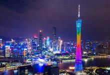 广州打造地标性夜间经济集聚区