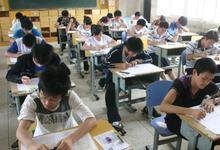 粤高考录取工作日程表出炉 提前批8月7日开始投档