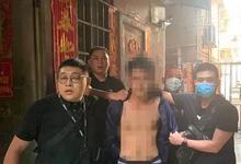 一男子尾随女子如厕实施猥亵 检察院批捕!