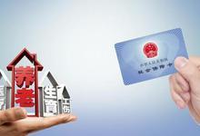 广东近664亿元社保费减免 带来稳岗、减负效应