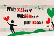 广州暑假培训热度不减 有家长斥万元为孩子报班