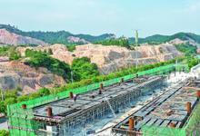 粤首条中低速磁浮线9月铺轨 年底主体工程完工