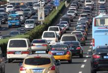 广州今起迎返程高峰 拥堵现象较出行高峰有缓解