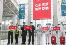 """广州白云机场:筑牢""""外防输入""""第一道防线"""