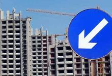 9月一线城市房价环比涨幅回落