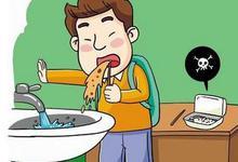 预防米酵菌酸毒素中毒 广东发布食品安全二级预警