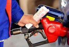 油价今日上调 汽油每吨上调80元 柴油每吨上调70元