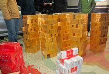 悬赏50名涉烟犯罪在逃人员 举报人最高可获10万元