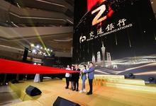 """财富管理,就选它!——交通银行广东省分行隆重发布""""星耀理"""