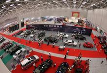第十八届广州汽车展开幕 38台新车全球首发