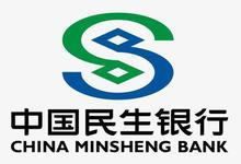 """民生银行举办""""萤火计划""""广州区域中小企业线上路演峰会"""