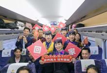 在粤打拼的贵州人 有一趟免费高铁接你回家 快来报名!