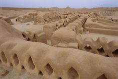 探索秘鲁之寻找世界文化遗产
