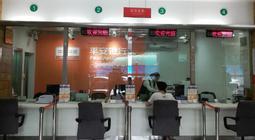银行周末服务:周末只办理财业务