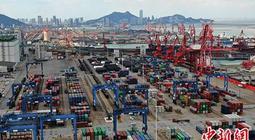 前三季度外贸进出口总值22.91万亿元