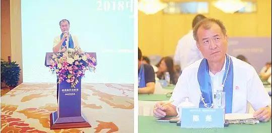 广东茂名滨海新区党工委副书记、管委会主任陈尧致辞