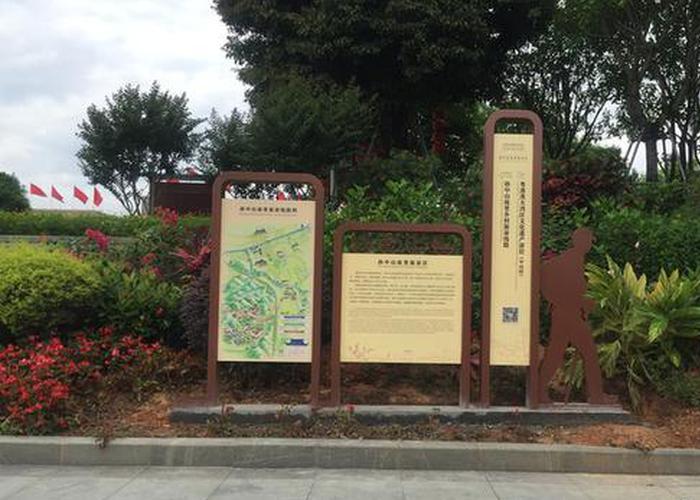 中山今年将实现旅游标识系统全覆盖