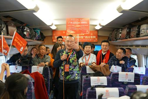 bob在线:2019幸福列车抵达成都 一路欢声笑语