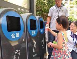 深圳8小区试点效果如何?