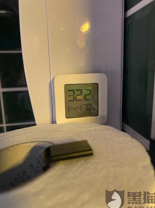 网友供图:室内实际温度