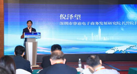 跨境电商东盟合作发展论坛 推进新一轮全球化发展