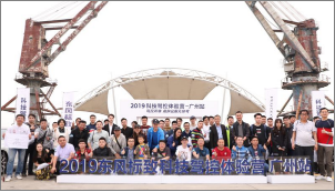 东风标致科技驾控体验营(广州站)激情开启