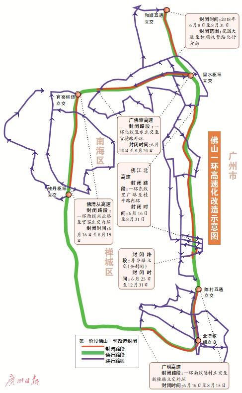 文/表广州日报全媒体记者李传智通讯员邹靓涛