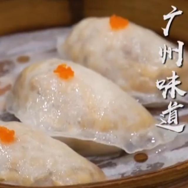 广东地区传统的点心:粉果