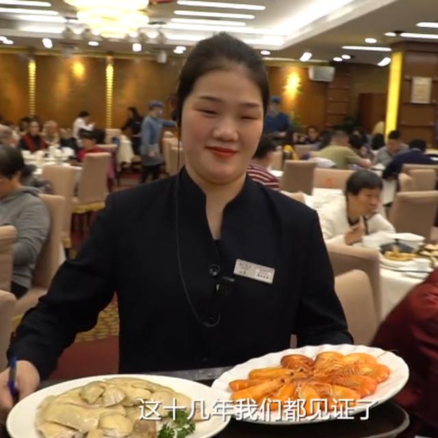 广州17年历史老茶楼银灯食府结业