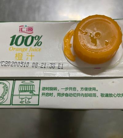 有异味的果汁