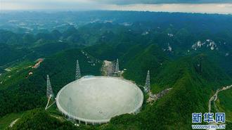 中国天眼已发现11颗新脉冲星