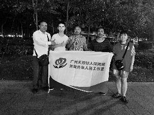 尚炳辉和志愿者一起帮助流浪者与家人团聚。受访者供图