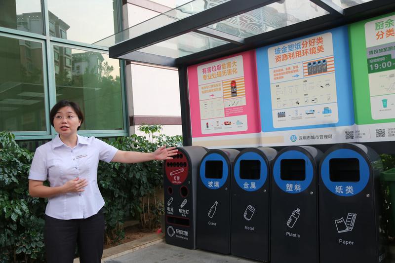 深圳垃圾分类 比上海人还会玩