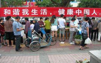 香洲启动全民健康生活方式