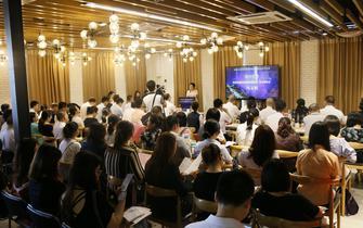 容桂举办普惠金融对接会 促进银企互利合作新模式