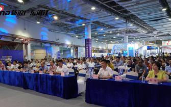 重点单位网络安全防护与等级保护2.0讲座在湛江举办