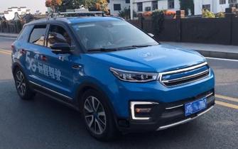 世界互联网大会 5G远程驾驶汽车首次驶上开放道路