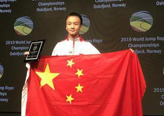 广州花都学子闪耀世界跳绳世界杯赛 狂破纪录