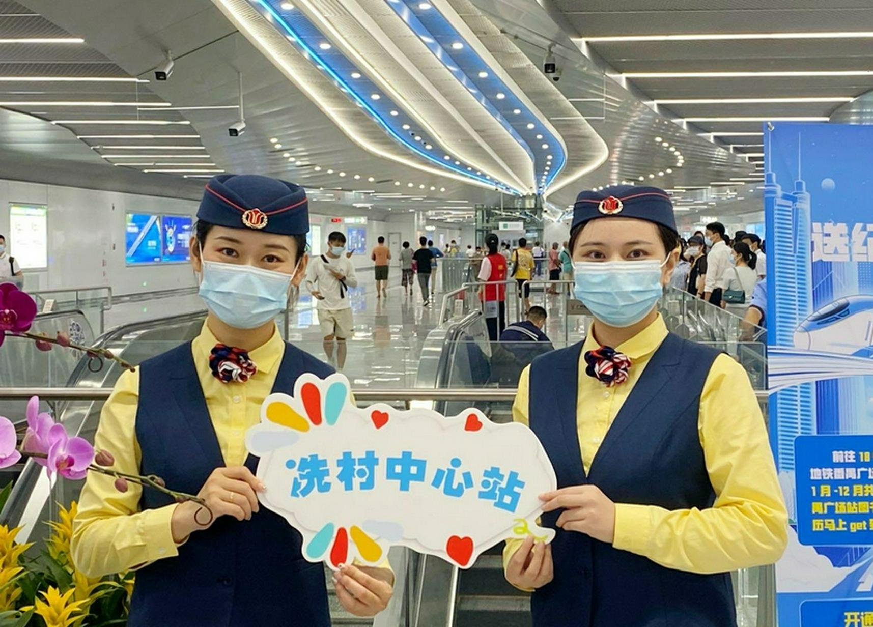 广州地铁18号线开通 站内热闹似过年