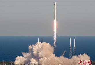 TESS卫星探测器发射升空