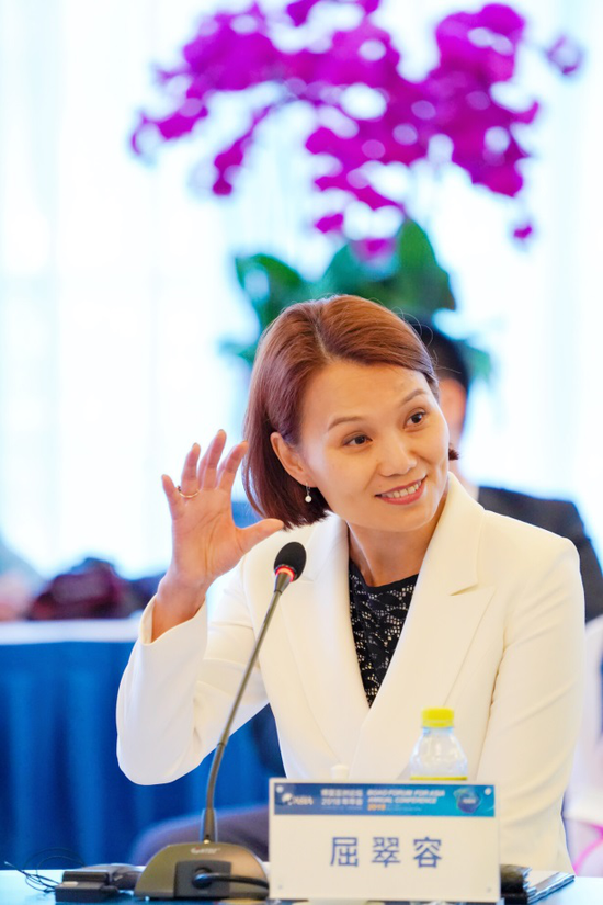 百胜中国CEO屈翠容女士出席2018年博鳌亚洲论坛女性圆桌会议