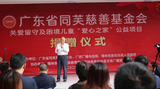 广州市政协原主席、广东省老区建设促进会会长陈开枝上台演讲