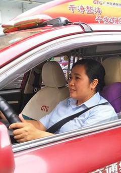 广州的姐捡到快递 空驶20公里上交