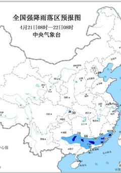 广东局地有暴雨