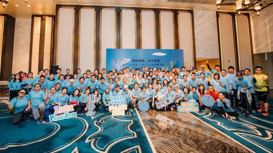 广州富力丽思卡尔顿酒店10周年10公里慈善跑