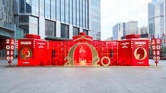 兰蔻新春游园会广州站