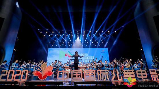 """""""童心看世界,光影伴童年""""2020中国国际儿童电影展闭幕式拉开帷幕"""